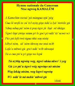 Hymne nationale